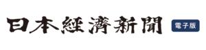 日経新聞電子版「約半数が女性ファン Bリーグ、ライト層開拓が奏功」(日本経済新聞社)